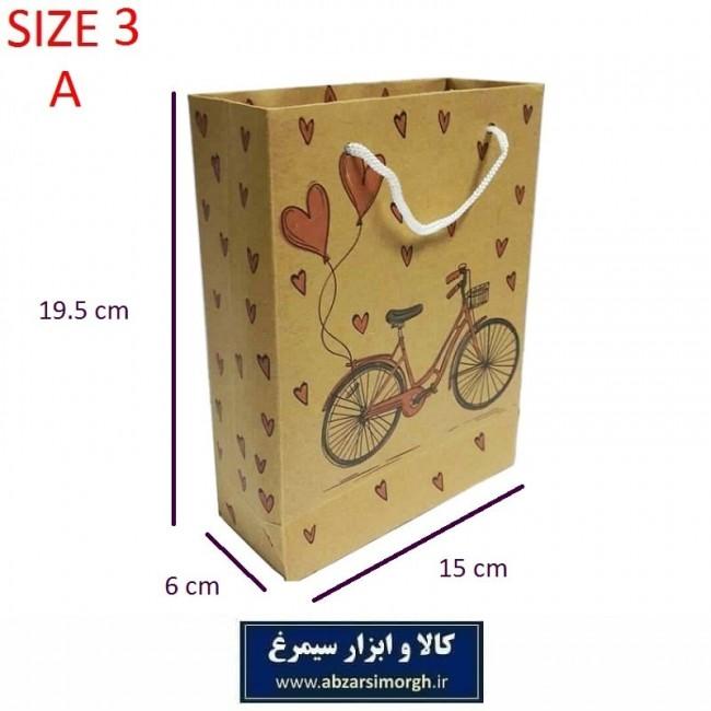 ساک کادویی و هدیه سایز ۳ کاغذ کرافت OPK-015