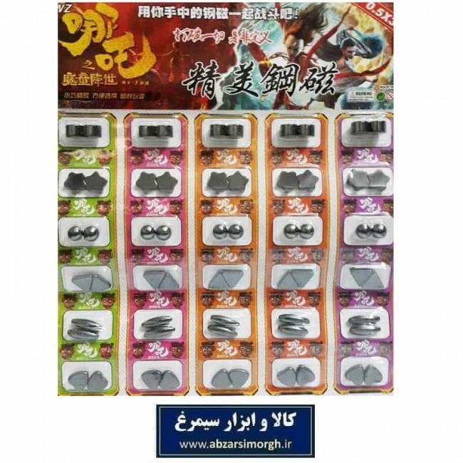 آهنربا استوانه، ستاره، کره، مثلث، قلبی و لوبیایی فروش تک و عمده TAH-003