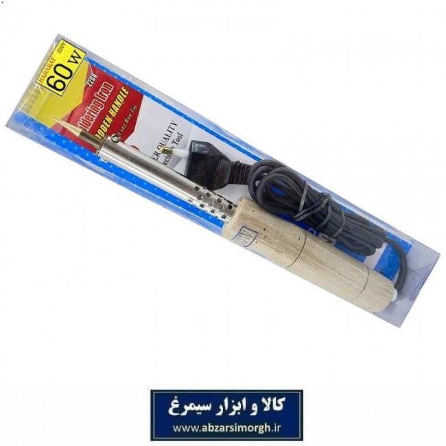 هویه دسته چوبی Hararat  حرارت توان ۶۰ وات BHV-056