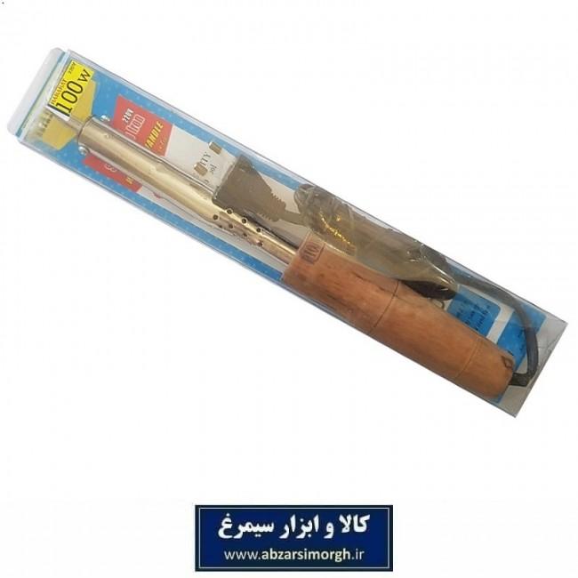 هویه دسته چوبی Hararat  حرارت توان ۱۰۰ وات BHV-058