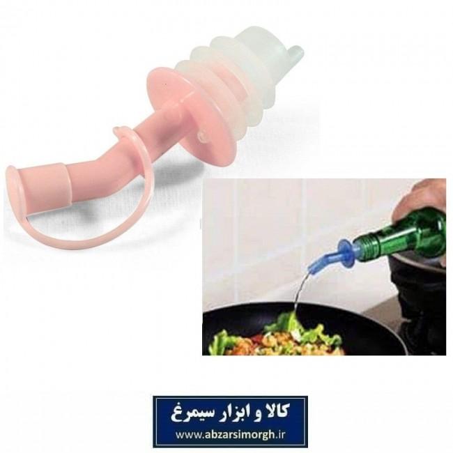 آسان یا آرام ریز بطری Tak Sazan تک سازان HAR-001
