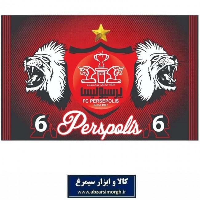 پرچم هواداری باشگاه فوتبال پرسپولیس طرح E چاپ سابلیمیشن VPC-006