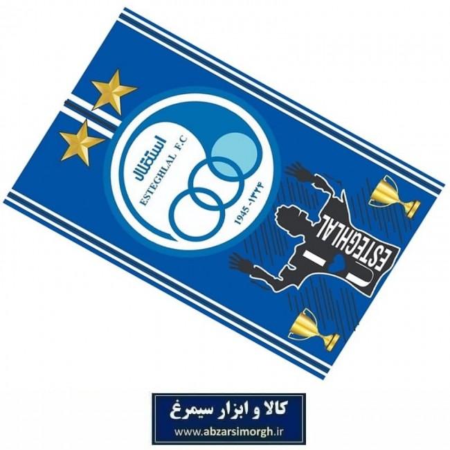 پرچم هواداری باشگاه فوتبال استقلال طرح C چاپ سابلیمیشن VPC-010