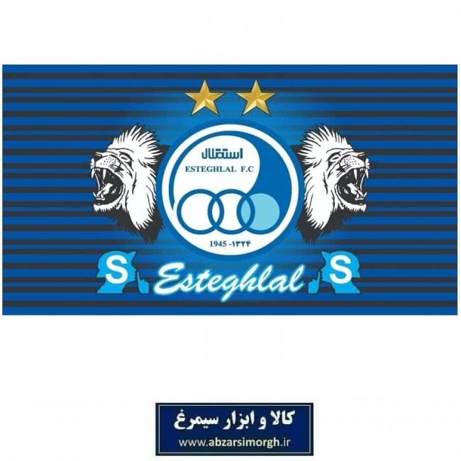 پرچم هواداری باشگاه فوتبال استقلال طرح E چاپ سابلیمیشن VPC-012
