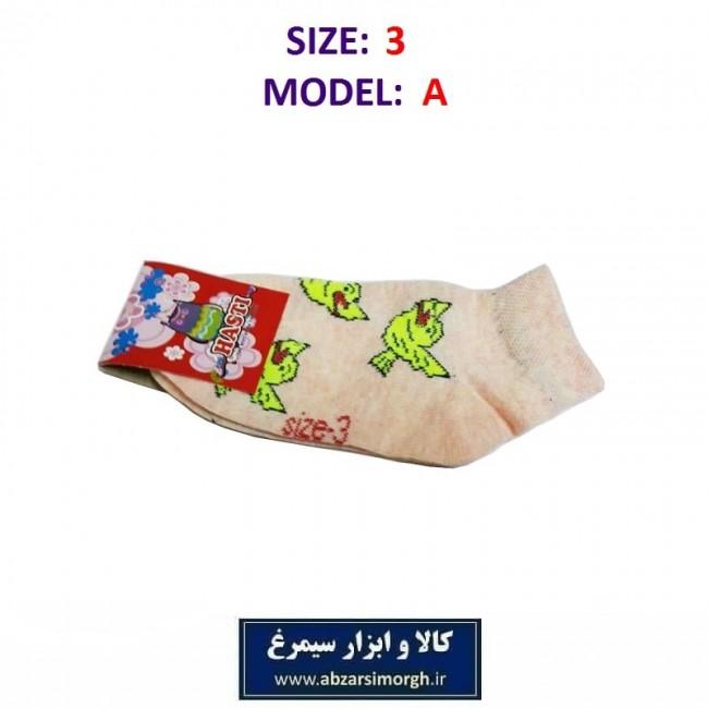 جوراب بچه گانه سایز ۳ مدل A هستی CJB-003