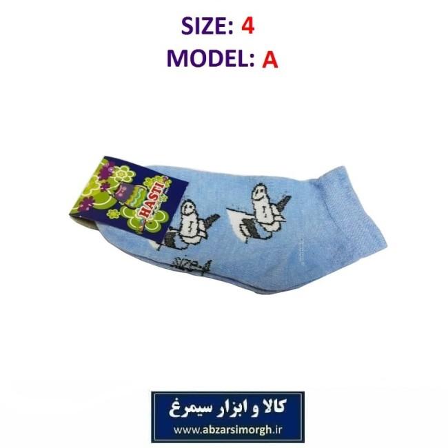 جوراب بچه گانه سایز ۴ مدل A هستی CJB-005