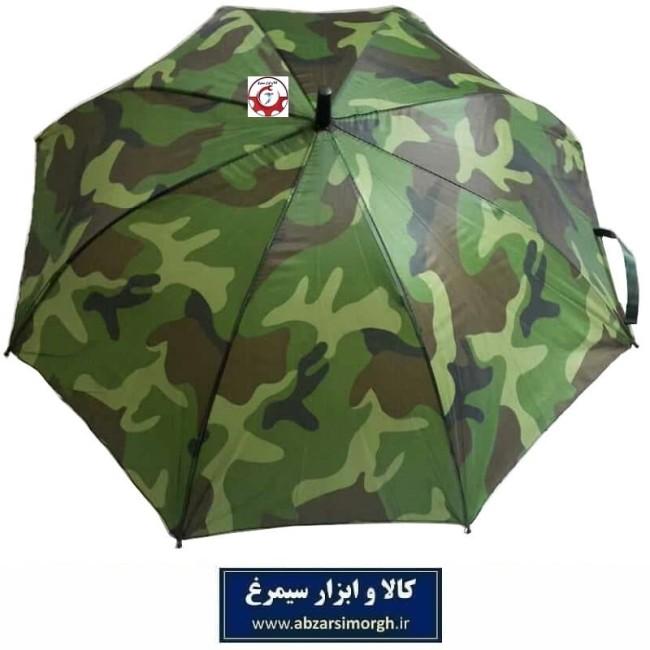 چتر پسرانه ارتشی یا چریکی فنر مشکی HCH-018