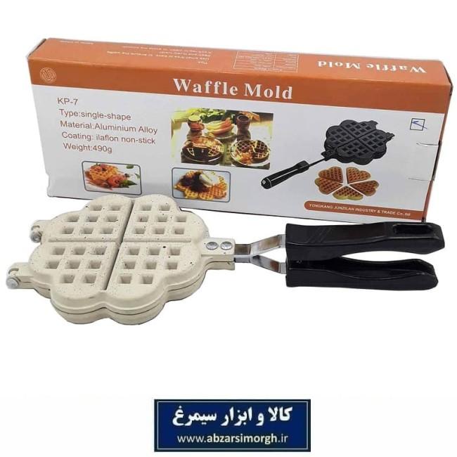 تابه و قالب غذا Waffle Mold وافل ساز خانگی HTB-004