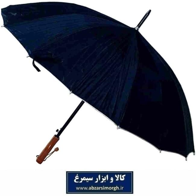چتر مشکی 2 لایه 16 فنر دسته پلاستیکی طرح چوب HCH-020