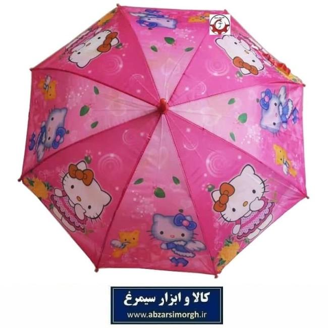 چتر دخترانه کارتونی کیتی Kitty فنر مشکی HCH-024