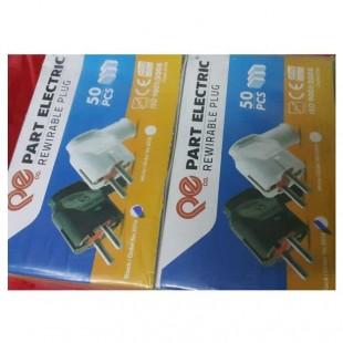 دوشاخه برق خانگی PE5518 پارت الکتریک  کد: OEDK-001
