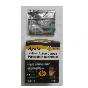 ماسک سوپاپ دار کربن فعال آپولو ۱۲ عددی کد OIMS-001