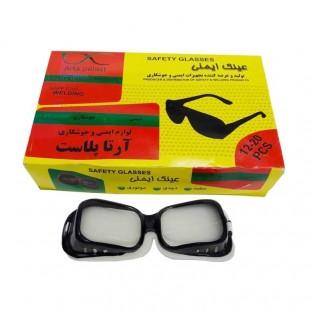 عینک ایمنی ابری Arat Plast آرتا پلاست جعبه ۱۲ عددی OIEI-001