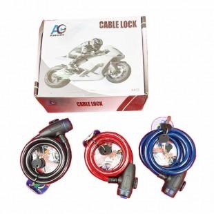 قفل دوچرخه بلند Anchi آنچی LGD-001