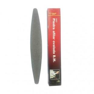 سنگ داس B.M بی ام ۲۲ سانتی HCT-001