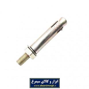 رول بولت غلاف دار معمولی شماره ۸ طول ۸ سانت SRB-003