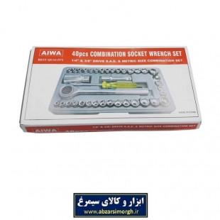 مجموعه آچار بکس و دسته آچار ۴۰ پارچه Aiwa آیوا جعبه دار AJB-001