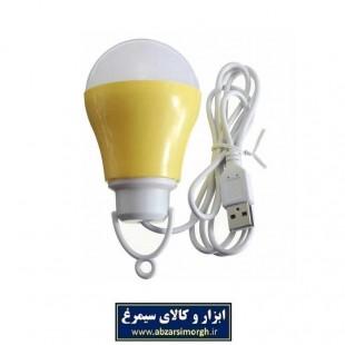 لامپ حبابی LED یو اس بی ۵ وات ELU-002