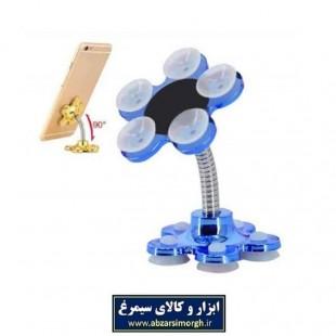 هولدر و نگهدارنده موبایل VIP بادکشی HHD-001