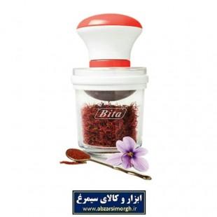 زعفران ساب بیتا HZS-001