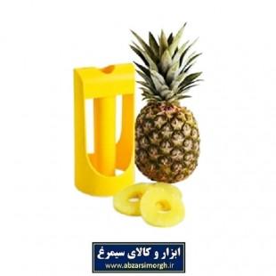 اسلایسر آناناس Easy Slicer پلاستیکی HSL-002