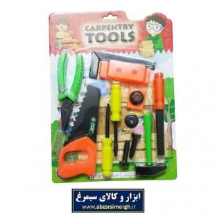 ست ابزار اسباب بازی نجاری کودکان ۱۲ عددی سایز متوسط TAB-002