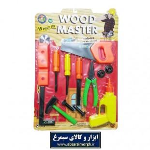 ست ابزار اسباب بازی نجاری کودکان ۱۵ عددی سایز بزرگ TAB-004
