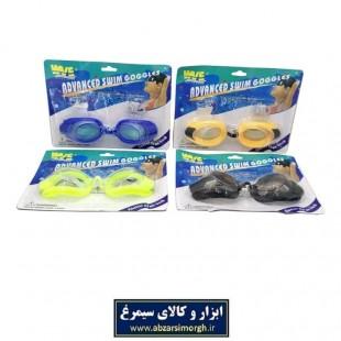 عینک شنا Wave ویو مدل Swim  کد VES-001