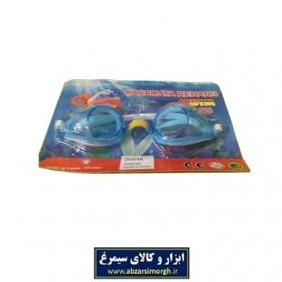 عینک شنا بچه گانه کاسماتا رنانگ VES-002