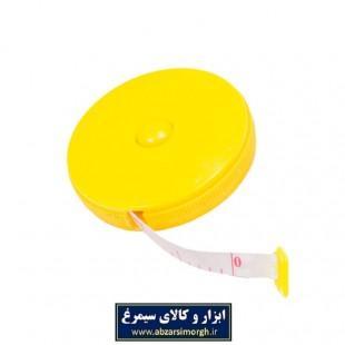 متر خیاطی جمع شونده پلاستیکی SIT گرد HMK-002