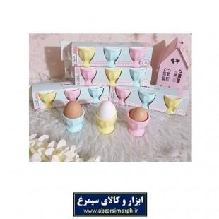 ست ۳ عددی جا تخم مرغی پلاستیکی Sweet Home سوئیت هوم HJT-002