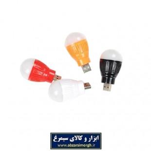 لامپ مینی USB یو اس بی ELU-003