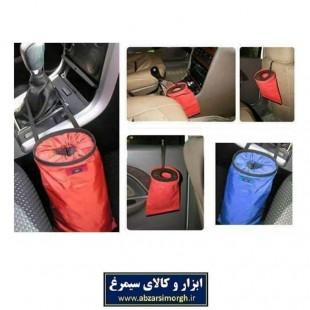 کیسه زباله خودرو SIT اس آی تی KKZ-001