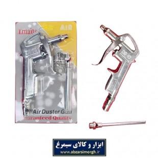 تفنگ باد پاش فلزی KBP-001