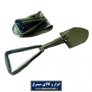 بیلچه ارتشی تاشو چند کاره HBA-002