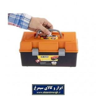 جعبه ابزار کلاسیک ۲ طبقه تک پلاستیک سایز کوچک AJA-051