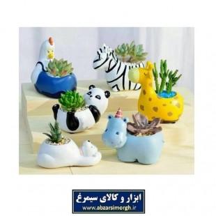 گلدان فانتزی Animal Flower Pot  طرح حیوانات HGD-005