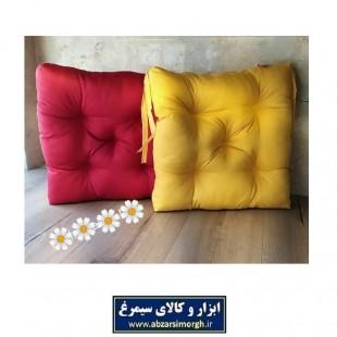 تشک صندلی و کوسن Balin Bed بالین بد HMK-001