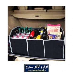 کیف نظم دهنده لوازم صندوق عقب خودرو HKK-001