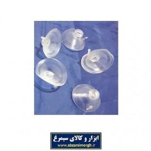 چسبونک شیشه خودرو قطر ۳ سانت بدون پایه خارجی KCB-002