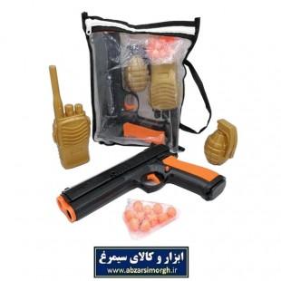 ست کلت توپ انداز کیفی همراه بی سیم و نارنجک TTF-002