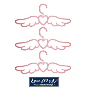ست چوب رختی و آویز لباس ۳ عددی طرح فرشته  Belmini بلمینی PCL-005