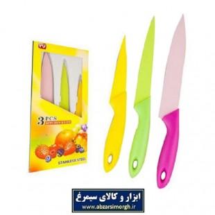 ست چاقو رنگی سرامیکی ۳ عددی HCG-007