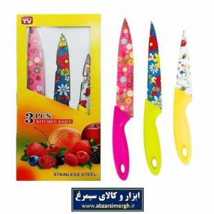 ست چاقوی رنگی سرامیکی گلدار ۳ عددی HCG-008
