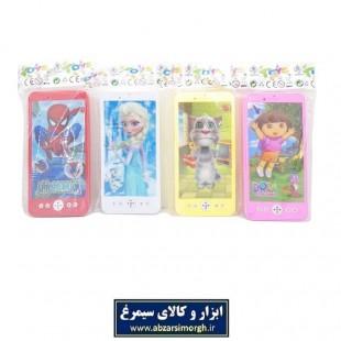 گوشی موبایل اسباب بازی ۳ بعدی باتری خور TMB-001