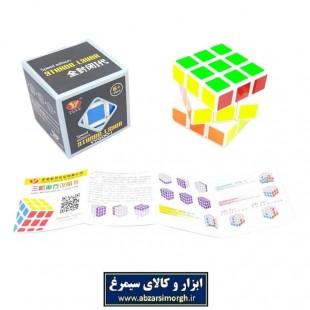 مکعب روبیک ۳ × ۳ QIYI Cube مبتدی TRB-001