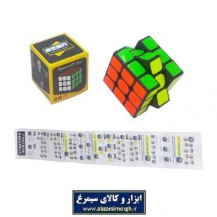 مکعب روبیک ۳ × ۳ Speed Cube اسپید کیوب TRB-002