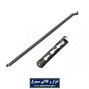 فنر زالویی فلزی ۲۶ سانتی SIT اس آی تی LFZ-001