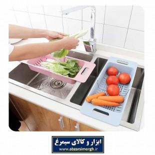آبکش و سبد کشویی سینک ظرفشویی PSS-002