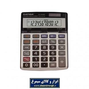 ماشین حساب کاتیگا Catiga مدل CD-2449RP
